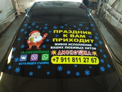 Деньги за рекламу на авто отзывы автосалон тойота в москве с ценами