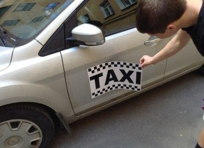 Реклама на авто за деньги в спб автосалон тойота в центре москвы